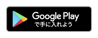 Googl Play